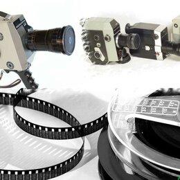 Фото и видеоуслуги - Оцифровка кинопленки, 0