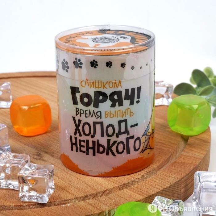 """Набор кубиков льда """"Время выпить холодненького """", многоразовые, 6 шт по цене 383₽ - Самогонные аппараты, фото 0"""