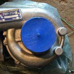Двигатель и комплектующие - Турбокомпрессор ТКР 11Н-1, 0