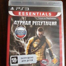 Игры для приставок и ПК - Sony ps 3.игры., 0