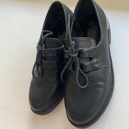 Туфли - Лоферы, 0