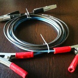 Аккумуляторы и комплектующие - Мощные кастомные пусковые провода 600А-4м (новые), 0