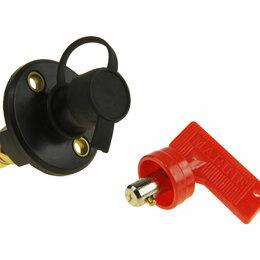 """Концевые, позиционные и шарнирные выключатели - Выключатель массы-ключ """"OFF-ON"""" (1 АКБ) 100А с защитным колпачком, 0"""