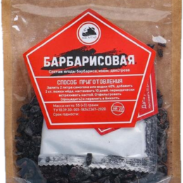 Ингредиенты для приготовления напитков - Набор Трав и Специй Барбарисовая, 0