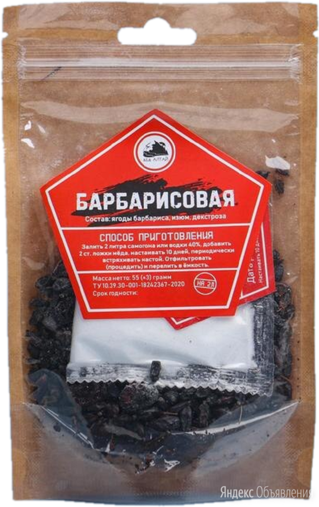 Набор Трав и Специй Барбарисовая по цене 120₽ - Ингредиенты для приготовления напитков, фото 0