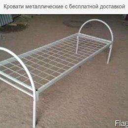 Кровати - Кровать металлическая, стол, тумба, доставка бесплатно  Кольчугино, 0
