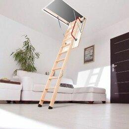 Лестницы и элементы лестниц - Чердачные лестницы  Fakro , 0