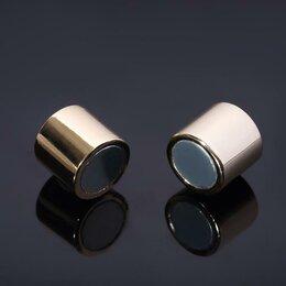 Аксессуары - Замок-концевик магнитный, L=20мм, вн.D=10мм, (набор 2шт), цвет золото, 0