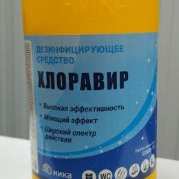 Дезинфицирующие средства - Хлорные таблетки для дезинфекции Хлоравир 1 кг. в упаковке [3.3 гр.*300шт], 0
