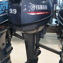 Прочие запчасти и оборудование  - Yamaha 9.9 Б/У мотор для лодки, 0