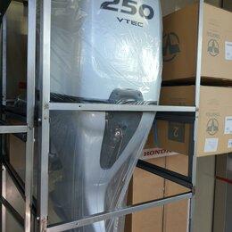 Моторные лодки и катера - Лодочный мотор Honda BF250 XD новый в упаковке, 0