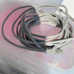 Кабели и разъемы - Сетевой кабель 5 м, 0