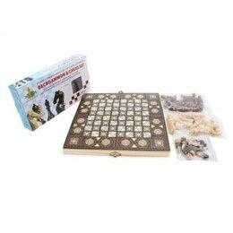 Настольные игры - 2в1 шахматы шашки игр поле 25*25 1680, 0