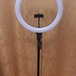 Осветительное оборудование - Кольцевая лампа барнаул кольцевая лампа барнаул, 0