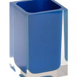 Электрические зубные щетки - Bemeta Отдельностоящий держатель зубных щеток; синий Bemeta VISTA, 0