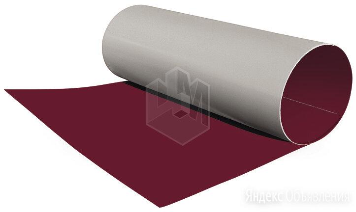 Гладкий плоский лист рулонной стали RAL3005 Красное Вино ш1.25 т0.45мм по цене 651₽ - Кровля и водосток, фото 0