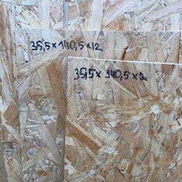 Древесно-плитные материалы - Фанера ОСБ, 0