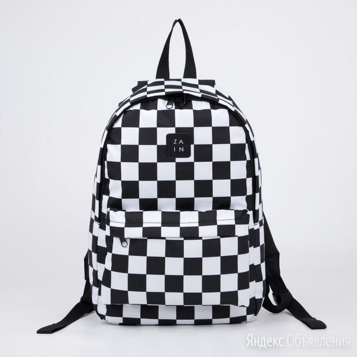 Рюкзак, отдел на молнии, наружный карман, цвет чёрно-белый по цене 2312₽ - Рюкзаки, фото 0