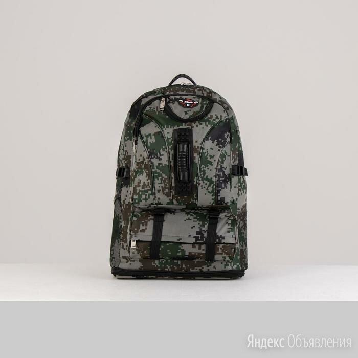 Рюкзак туристический, 21 л/25 л, отдел на молнии, 3 наружных кармана, с расши... по цене 1283₽ - Дорожные и спортивные сумки, фото 0