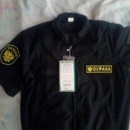 Одежда и аксессуары - Форма охранника черная с нашивками, 0