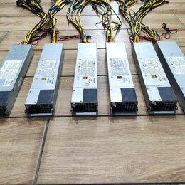 Блоки питания - Супер тихий Серверный блок питания SUPERMICRO 1400Вт для фермы майнинг, 0