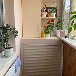 Шкафы, стенки, гарнитуры - Шкаф на балкон комбинированный, 0