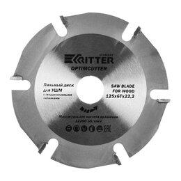 Для дисковых пил - Диск пильный по дереву/пластику Ritter OptimCutter, для УШМ, 125х22.2 мм,  6 ..., 0
