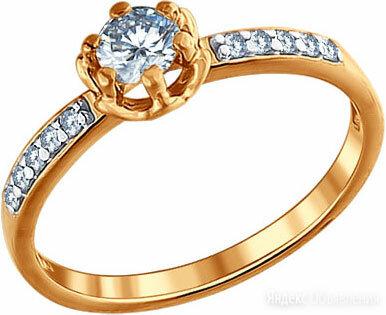 Помолвочное кольцо SOKOLOV 93010396_s_16 по цене 620₽ - Кольца и перстни, фото 0