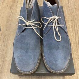 Ботинки - Ботинки замшевые, 0