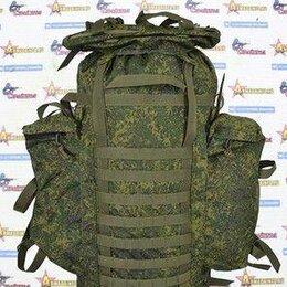 Рюкзаки - Рюкзак рейдовый (60+20л) с чехлом маскировочным ем, 0