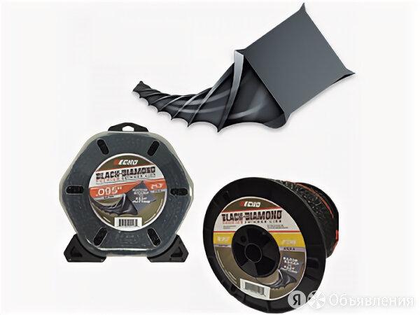 Леска триммерная ECHO Black Diamond Line 2,7 мм*216 м (витой квадрат) по цене 2200₽ - Леска и ножи, фото 0
