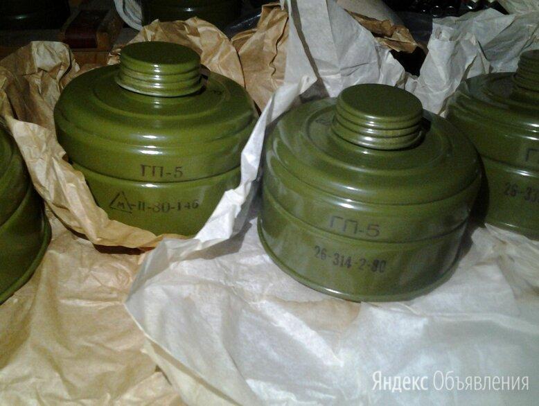 Фильтр для противогаза гп5 ,новые с хранения по цене 100₽ - Военные вещи, фото 0