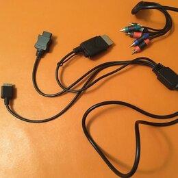 Аксессуары - Компонентный кабель PS 3 / Xbox 360, 0