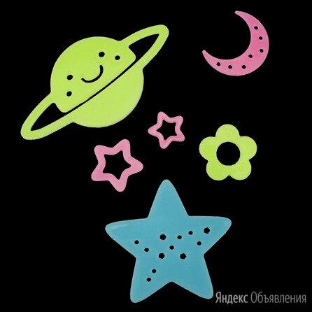 Светящаяся Вселенная по цене 650₽ - Интерьерные наклейки, фото 0