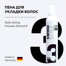 Для укладки - Пенка для укладки волос, 0