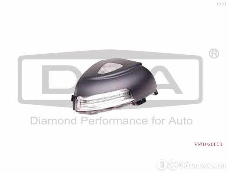 m1020853 Указатель поворота на зеркале 5N0949101C VW по цене 1800₽ - Электрика и свет, фото 0