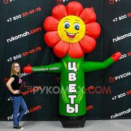 Рекламные конструкции и материалы - Надувной цветок с машущей рукой для рекламы салона цветов, 0