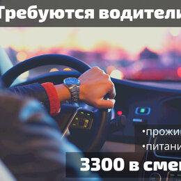 Водители - Водитель ричтрака проживание , 0