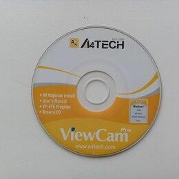 Программное обеспечение - Драйвера для вебкамеры A4Tech, 0