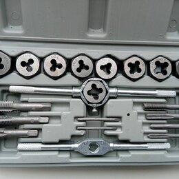 Наборы инструментов и оснастки - Набор метчиков и плашек , 20 предметов, 0