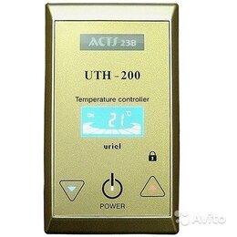 Аксессуары и запчасти - Электронный терморегулятор, 0