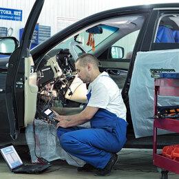 Мастера - Установщик дополнительного оборудования в авто, 0