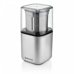 Кофемолки - Кофемолка BRAYER 1180BR, 200Вт, 70г, 2 ножа, нажатие на крышку, нерж.сталь/пл..., 0