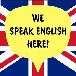 Сертификаты, курсы, мастер-классы - Репетитор по английскому языку, 0
