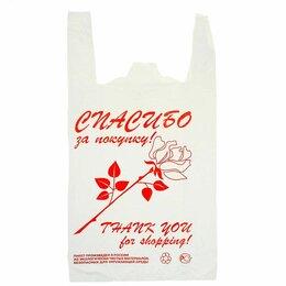 Фольга, бумага, пакеты - Пакет майка пнд 28*50 спасибо за покупку 12мкм , 0