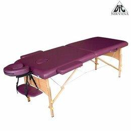 Массажные столы и стулья - Массажный стол DFC NIRVANA, Relax, дерев. ножки, цвет сливы (Plum), 0