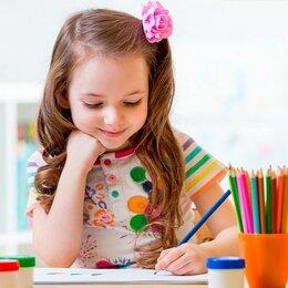 Наука, образование - Подготовка к школе + интеллектуальное развитие , 0