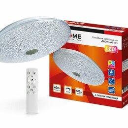 Интерьерная подсветка - Светильник светодиодный COMFORT DREAM 60Вт 230В 3000-6500К 4800лм 500х90мм с пул, 0