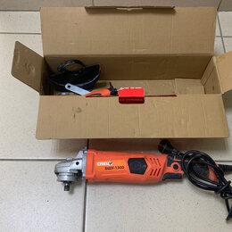 Наборы электроинструмента - УШМ (болгарка) Спец БШУ-1300, 0