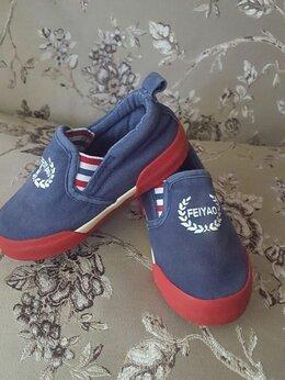 Обувь для малышей - тапочки , 0